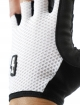 Cycling summer gloves white SIMILI